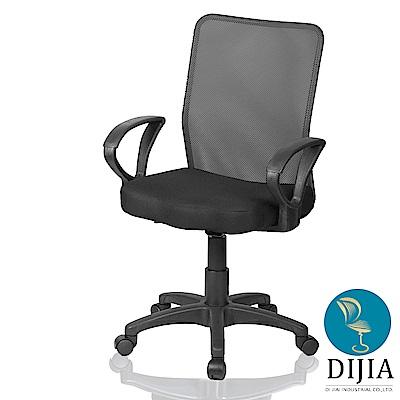 椅子夢工廠 B0020小資款電腦椅/辦公椅(黑)