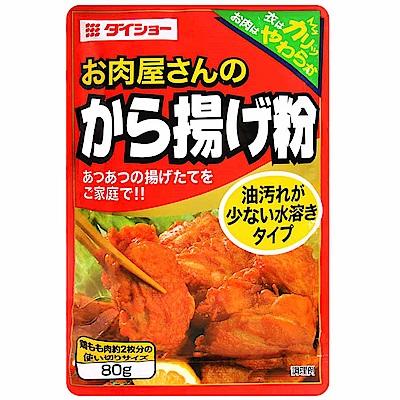 Daisho 唐揚肉屋炸雞粉(80g)