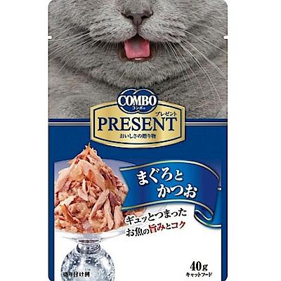 【任選】COMBO PRESENT 吻饌蒸煮食《鮪魚+鰹魚》40G