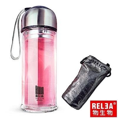 香港RELEA物生物 時尚COCO雙層耐熱玻璃杯280ml附璀亮杯套(經典黑)