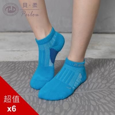 貝柔足弓加壓護足氣墊 船襪(M)(6雙組)