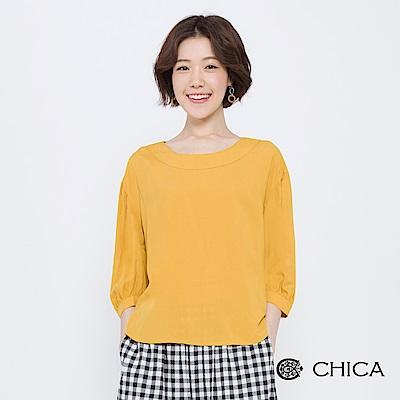 CHICA 楓林漫遊燈籠袖圓領落肩上衣(2色)
