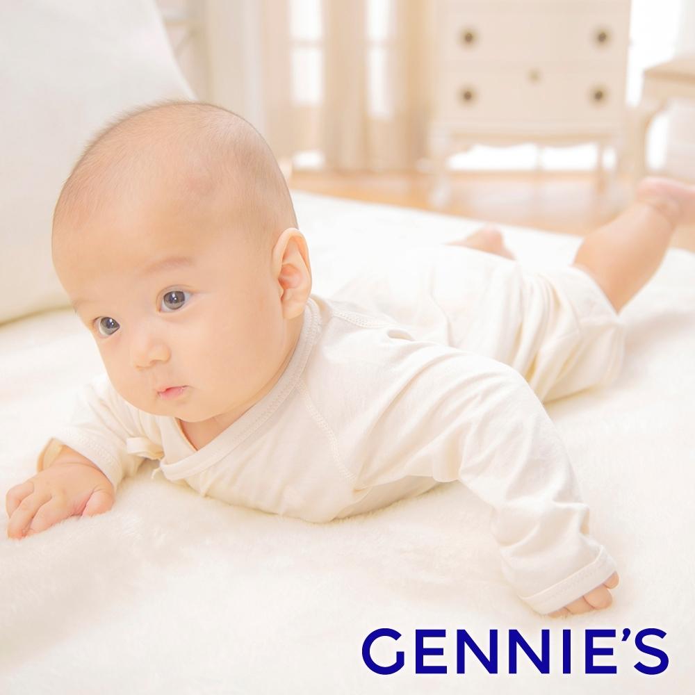 Gennies奇妮-原棉寶寶蝴蝶衣0-3M/3-6M(BE69)