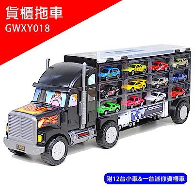 貨櫃拖車 附12台小車 018(盒損)