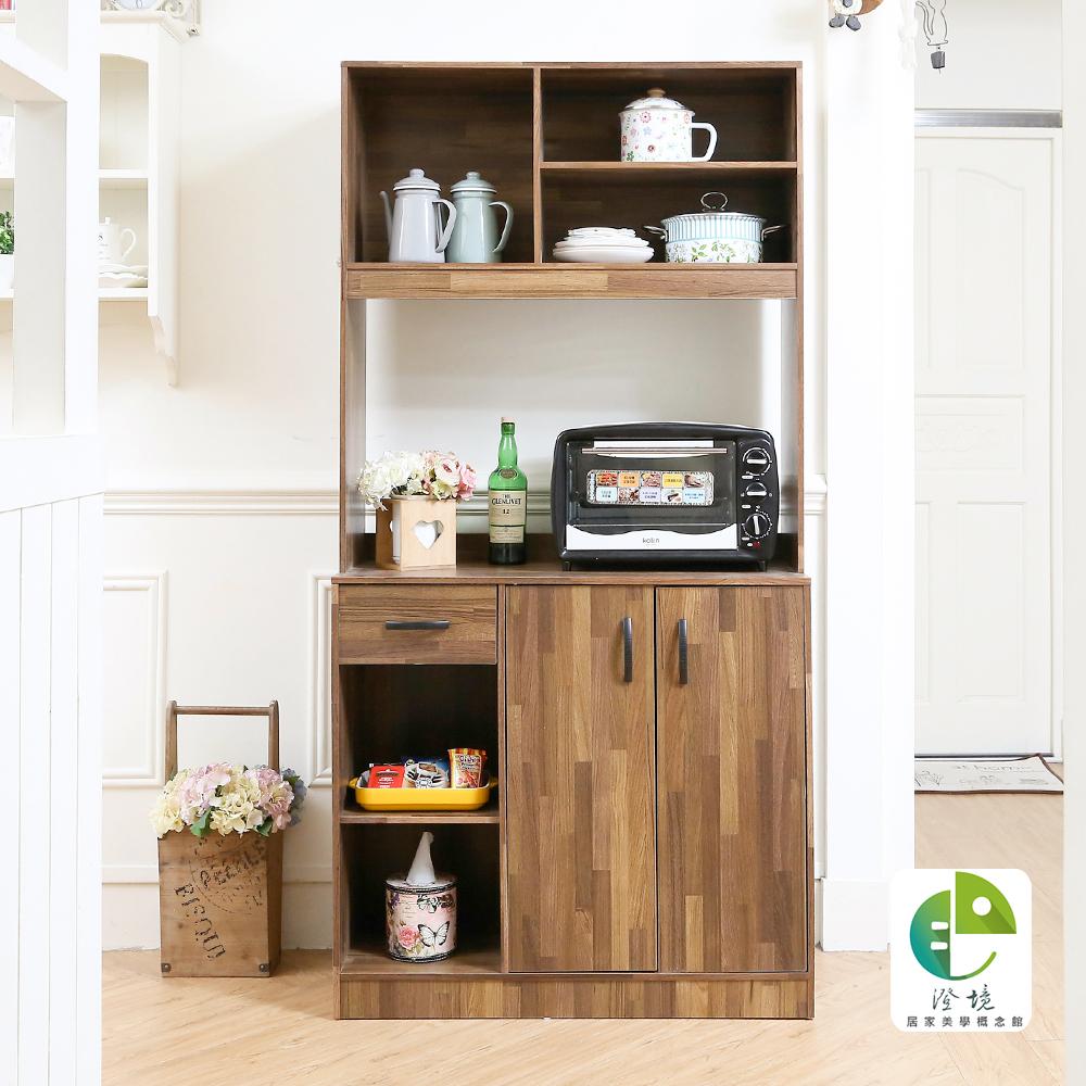 澄境 輕工業居家收納廚房櫃/電器櫃/櫥櫃90X40X180cm-DIY