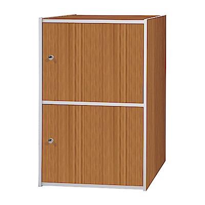 文創集 蘿倫環保1.4尺塑鋼二門書櫃(五色)-43x40x75cm-免組