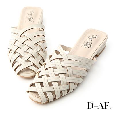 D+AF 復古私著.層次感編織低跟穆勒鞋*米