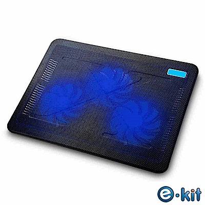 逸奇e-Kit 110mm超靜音三風扇筆電散熱墊 CKT-C3_BK
