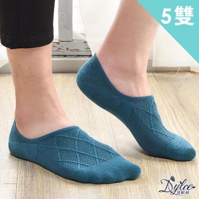 Dylce 黛歐絲 日韓男性簡約風純色壓紋隱形襪/船型襪(超值5雙-隨機)