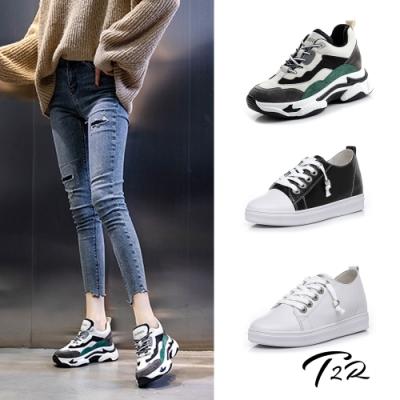 [時時樂限定]T2R-正韓空運-全真皮/牛皮內增高鞋(+6-7公分)-2款