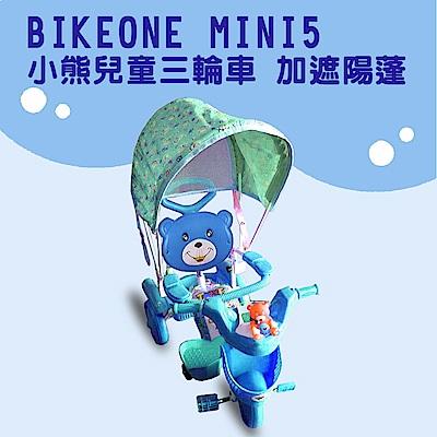 BIKEONE MINI5 12吋小熊兒童三輪車加遮陽蓬 多功能親子後控可推騎三輪車