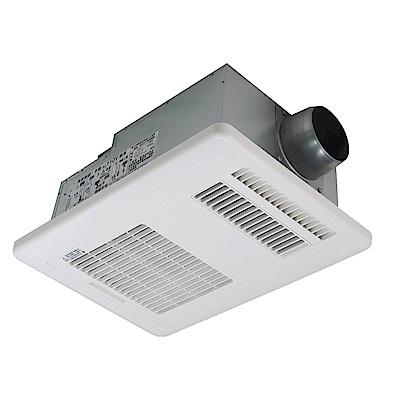 康乃馨 四合一浴室暖風機(壁控)(110V) YBS-161H-CX-YS
