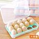 可堆疊!!帶蓋透明雞蛋保鮮盒   保存雞蛋收納盒.15格雞蛋盒 product thumbnail 1
