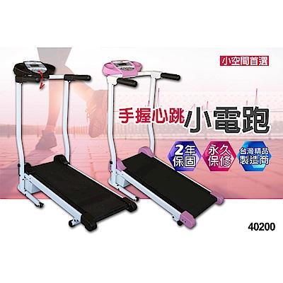 【 X-BIKE 晨昌】迷你跑步機電動跑步機 台灣精品 40200 -黑色