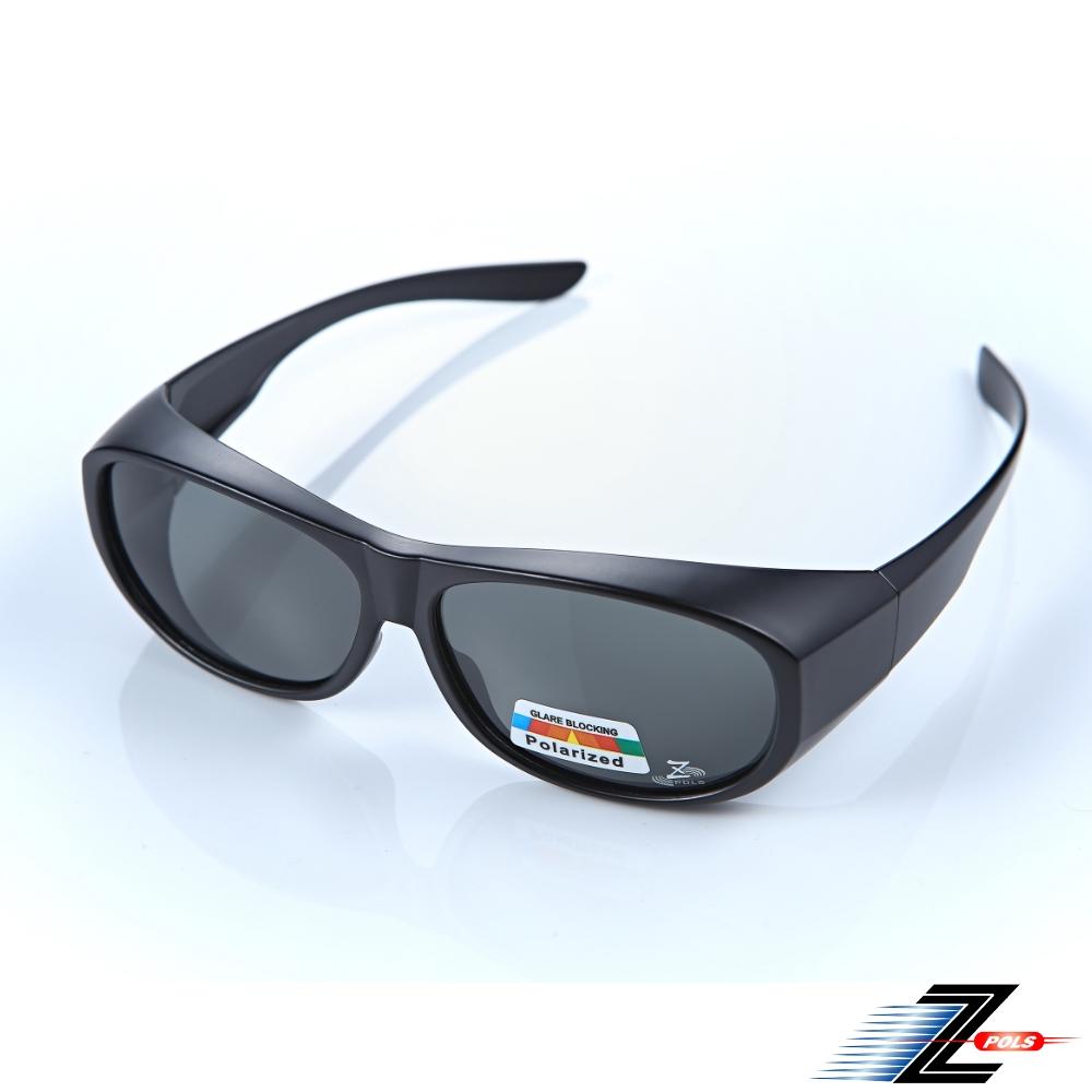 【Z-POLS】兒童專用舒適包覆全新設計Polarized寶麗來偏光眼鏡