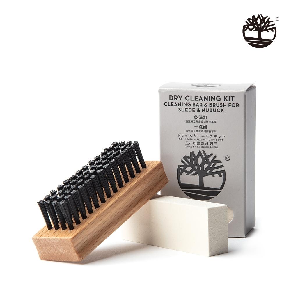 Timberland 麂皮磨砂革清潔棒刷子乾洗套件 A1BSW