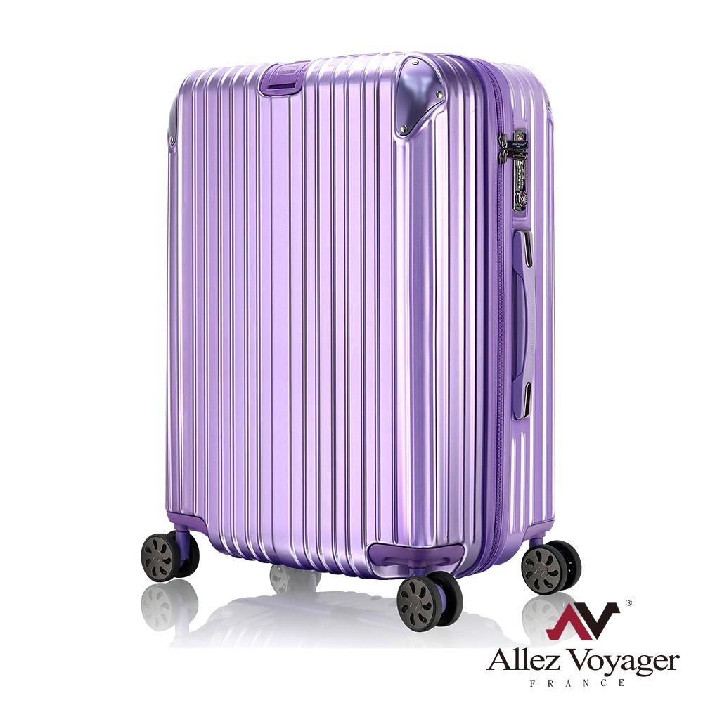 法國奧莉薇閣 28吋行李箱 PC硬殼旅行箱 箱見恨晚(紫丁香)