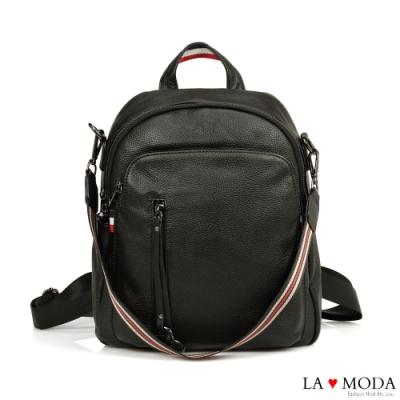 La Moda 質感女孩全真皮大容量多背法肩背後背包(黑)
