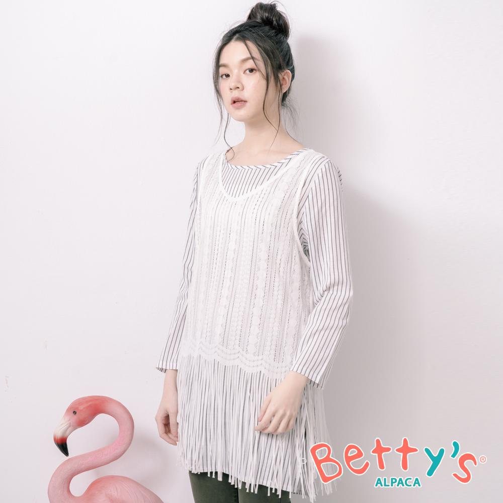 betty's貝蒂思 條紋拼接蕾絲假兩件上衣(白色)