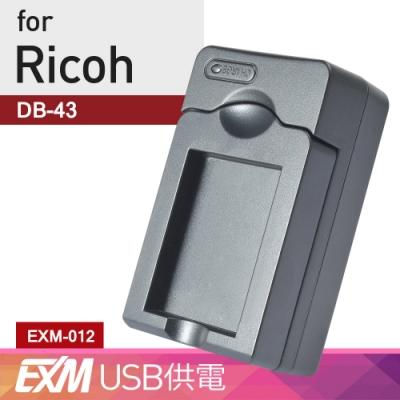 Kamera 隨身充電器 for Ricoh DB-43, DB-40 (EXM-012)