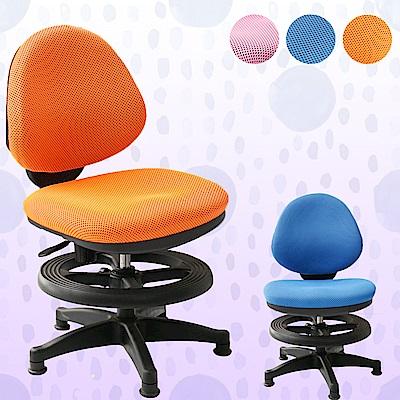【A1】漢妮多彩固定式兒童成長椅(3色可選)-1入