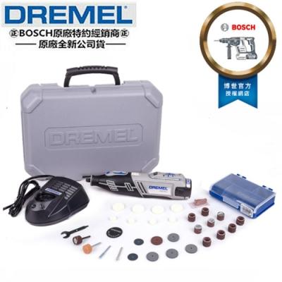 美國 精美牌 真美牌 DREMEL 8220 12V Max 鋰電調速刻磨機 N/30
