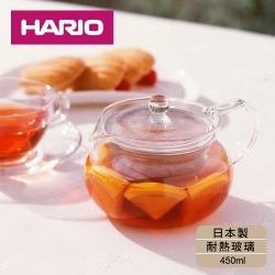 [日本HARIO]耐熱玻璃丸型急須壺-450ml