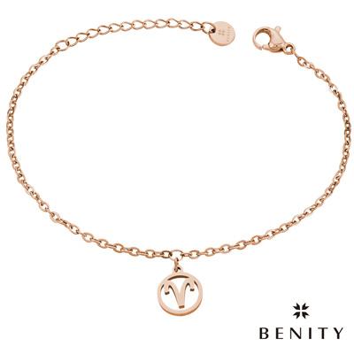 BENITY 星座吊飾 星座物語 牡羊座 醫療級抗敏 白鋼 IP玫瑰金 女手鍊