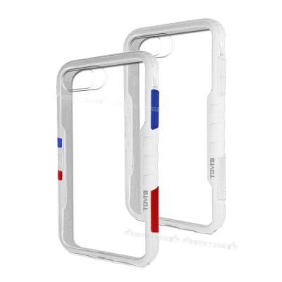 TGVi S 極勁2代 iPhone SE 2020/SE2 個性撞色防摔手機殼 保護殼 (雪山白)
