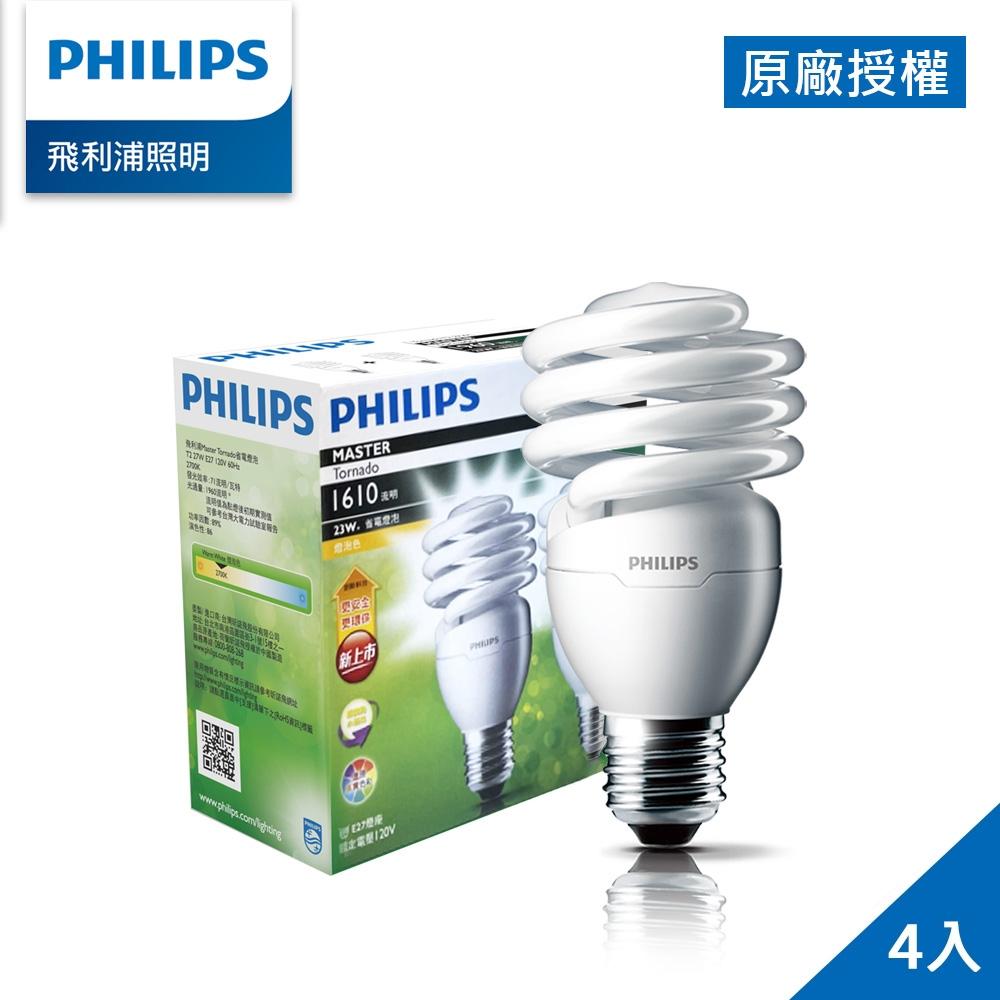 (4入) Philips 飛利浦 23W 螺旋省電燈泡 黄光2700K(PR918)