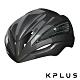 KPLUS 單車安全帽S系列公路競速ULTRA GALAXY Helmet-幻彩黑 product thumbnail 2