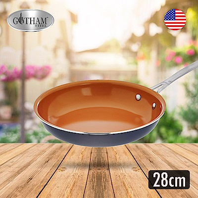 美國Gotham Steel 輕食主義鈦金陶瓷不沾鍋(28cm)