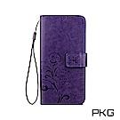 PKG SONY XZ2 Premium  側翻式皮套-精選皮套系列-幸運草-時尚紫