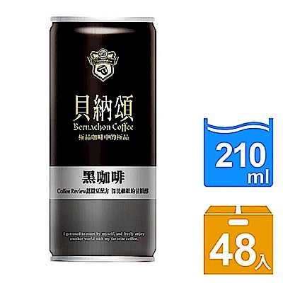 【貝納頌】黑咖啡(210mlx24入)x2箱