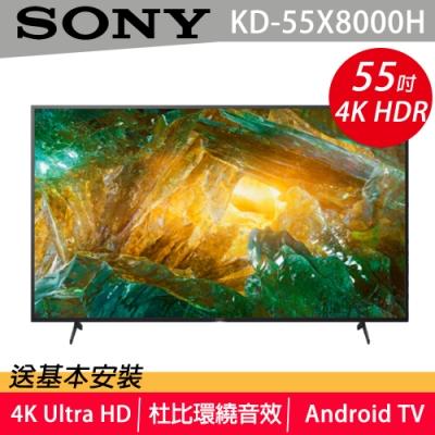 SONY 55型4K高畫質液晶電視KD-55X8000H