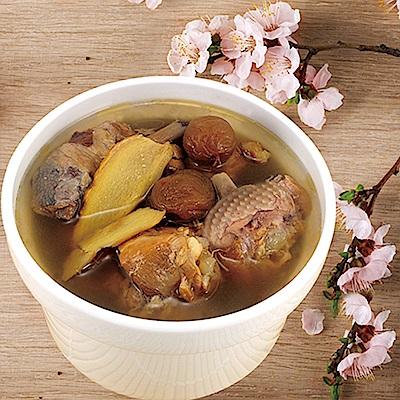 膳食家 紫蘇梅仔雞獨享盅420g