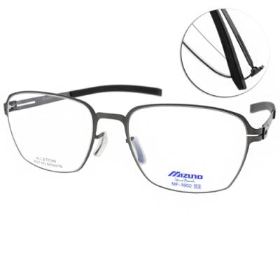 MIZUNO美津濃眼鏡  輕巧β鈦系列 休閒方框款/槍 #MF1802 C24