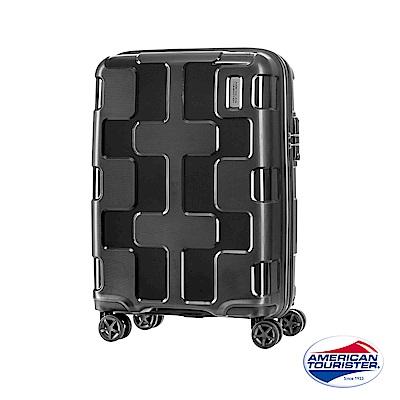 AT美國旅行者 20吋Rumpler拼圖硬殼TSA登機箱(木炭灰)