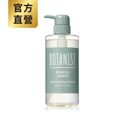 BOTANIST 植物性洗髮精(彈潤豐盈) 牡丹&橙花 490ml