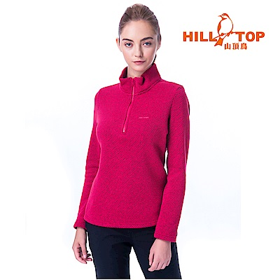 【hilltop山頂鳥】女款ZISOFIT保暖半開襟刷毛上衣H51FI3蔓越莓