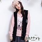 betty's貝蒂思 下邊側開衩無袖針織罩衫(黑色)