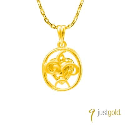 鎮金店Just Gold心意系列(純金)-黃金墜子