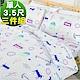 米夢家居-原創夢想家園-100%精梳棉印花床包+單人兩用被套三件組-白日夢-單人3.5尺 product thumbnail 1
