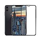 【Finestar】 APPLE iPhone Xs 3D滿版玻璃貼