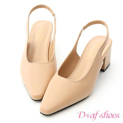 D+AF 韓系風尚.素面微尖頭後空中跟鞋*米