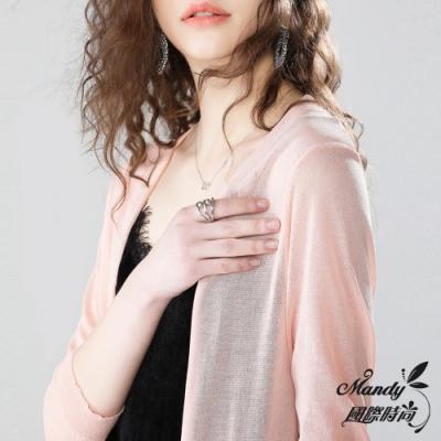 Mandy國際時尚 針織外套 V領寬鬆OL氣質防曬長版外套(7色)