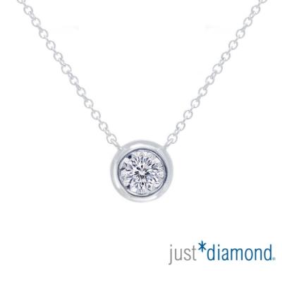 【Just Diamond】Dreamy系列 18K白金鑽石項鍊