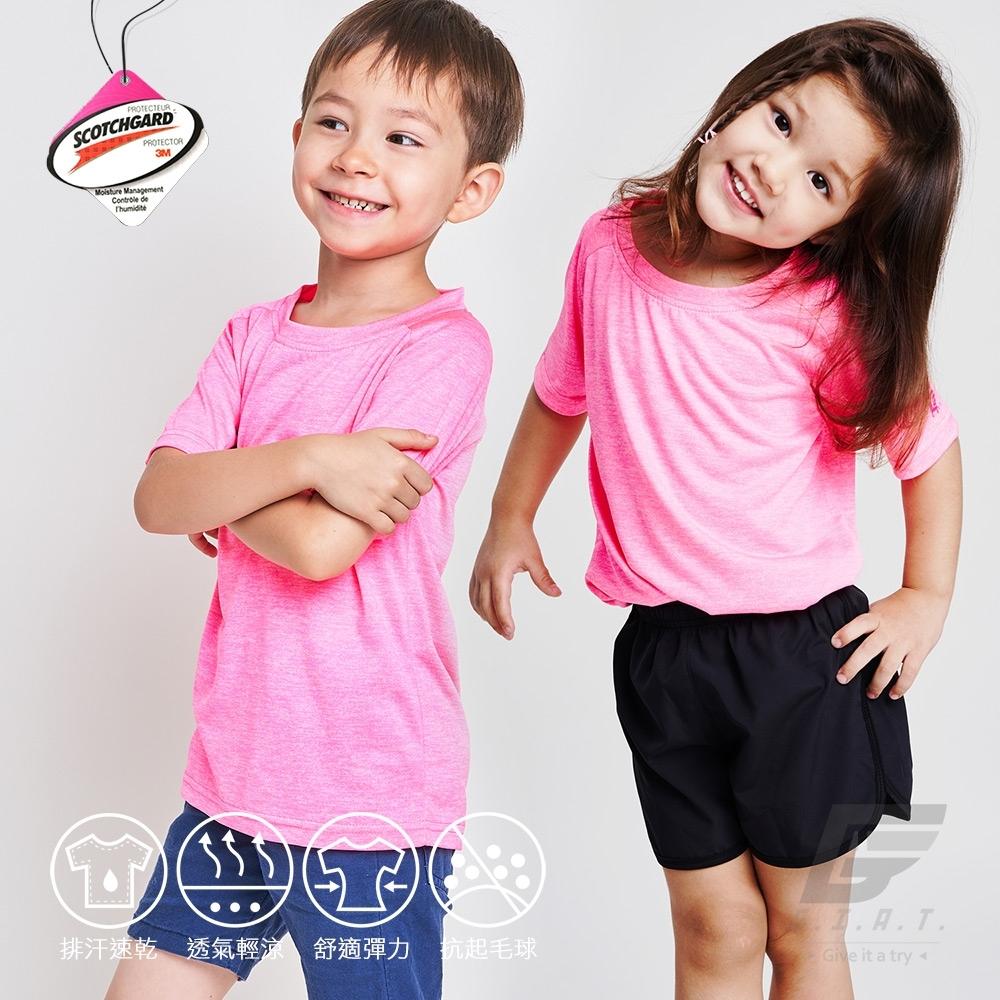 GIAT台灣製兒童涼爽透氣輕量排汗衣(花紗款)-粉紅色