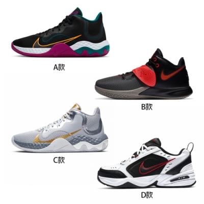 【時時樂限定】NIKE 緩震包覆明星款籃球鞋(男鞋任選)