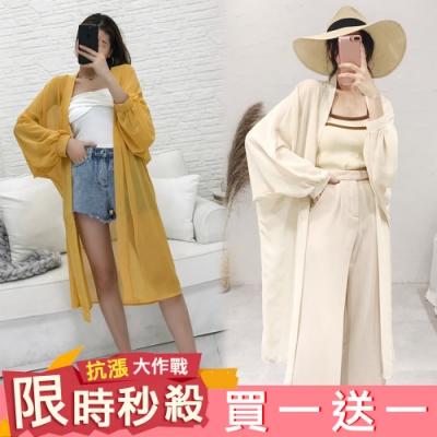 【韓國K.W.】(預購) 限量特談買一送一 送同款陽光沙灘素面薄透防曬罩衫